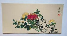 Aquarelle Chinoise et encre de Chine - Chrysanthèmes - XX°s.