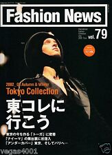 ***FN (Fashion News) JULY 2002-TOKYO 2002 AUTUMN & WINTER  COLLECTIONS
