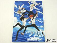 Tsuritama Visual Fanbook Japanese Artbook Japan Illustration Book US Seller