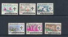 Elizabeth II (1952-Now) Used Single Sarawakian Stamps