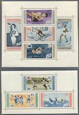 DOMINICAN REP: 1958 OLYMPICS Winners/Flags MNH Mini-Sheets; Sc 501-5, C106-8