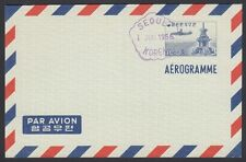 KOREA, 1956. Aerogramme AG 1, First Day