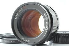 [Near Mint] Voigtlander Nokton 58mm f/1.4 SL II S Lens For Nikon from japan #495