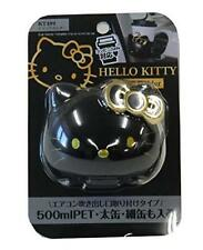 Seiwa Car Accessory Hello Kitty  B & G drink holder KT494