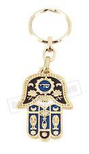 Keychain Ring SHADDAI Kabbalah Hamsa Hand Judaism Jewish Blessing Sacred Prayer