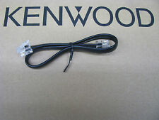 Kenwood TS-480 TS-480SAT TS-480HX Remote Head Separation Cable  ~11 inches