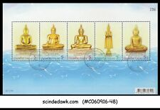 Thailand - 2012 The Quinary Highly-Revered Buddha Image - Min. Sheet Cto