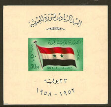 EGYPT :1958 Anniversary or Revolution miniature sheet SG MS570  unmounted mint