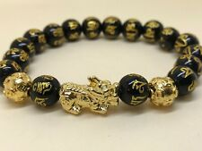 spirit Lucky Brave Troops Charms Pixiu Black and Gold Beaded Bracelet for Wealth