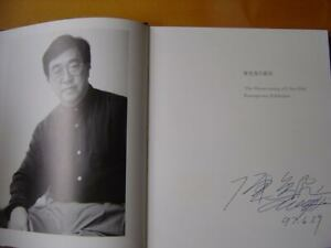 Signed by Chen -The Homecoming Of Chen Yifei Reprospective Exhibition- Hardcover