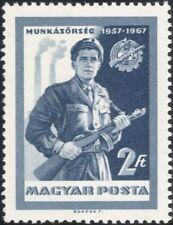 UNGHERIA 1967 LAVORATORI MILIZIA/Militare/Militare/CACCIA/FUCILE ARMI/1v (n45614)