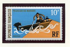 STAMP / TIMBRE POLYNESIE N° 82 ** SPORTS NAUTIQUES COTE 15 €