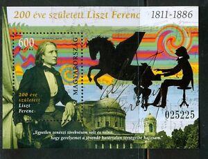 HUNGARY-2011. Souvenir Sheet - Composer Franz Liszt  MNH!!