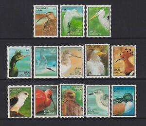 Maldives - 1992, Birds set less 30r value - MNH - SG 1612/21a