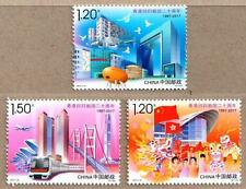China 2017-16 20th Anniversary Hong Kong Returned to Motherland Stamps Train