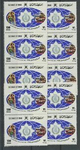 [P869] Oman 1986 Year of Peace good stamps very fine MNH (10x) value $40