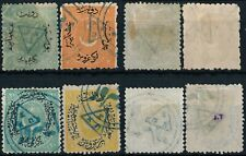TURKEY - GREECE 1880, 4 OTTOMAN OVPTED MOUNT ATHOS AYANAROZ STAMPS, RARE!  #A808