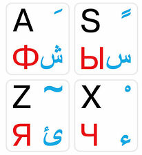Arabic-Russian-English keyboard stickers White