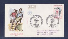 enveloppe 1er jour  championnats d'Europe d' Athlétisme  Paris  voyagée  1970