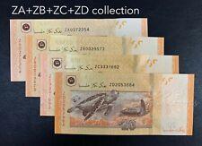 Malaysia - RM20 ZA+ZB+ZC+ZD Collection ( 3 - zeti , 1 MBI )   UNC