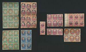PERU STAMPS 1880-1884 MNH PLATA BLOCKS INC Sc #39x12, WAR CHILE GENERAL ISSUES
