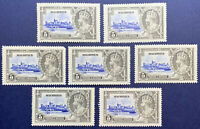 1935 MAURITIUS JUBILEE 5c SG 245 INVESTOR'S LOT OF 7 MNH OG STAMPS