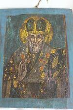 Ancienne icône sur bois St Nicolas Grec Orthodoxe XVIIIème