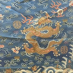 Antique Chinese Qing Silk Imperial Gold Dragon Kossu Robe Panel Embroidery Fine