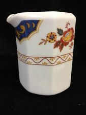 "Mikasa Far East Pattern Creamer, Fine China, 4"" Excellent!"
