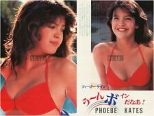 PHOEBE CATES in Bikini 1983 Japan Picture Clippings 2-Sheets #UD/z