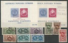 ROMANIA, LOT 9 USED