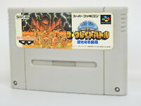 Super Famicom THE GREAT BATTLE SD Cartridge Only Nintendo sfc