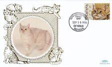 (01747) Guyana Benham FDC Cats 18 September 1996