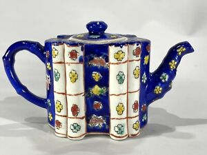 Antique Famille Rose Qing Dynasty Daoguang Period Teapot Early 19th Century