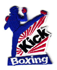 """""""KICK BOXING"""" - Iron On Embroidered Applique Patch- Sports,Boxer, Compete"""