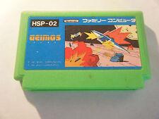 Geimos - Nintendo Famicom NES - Cartouche Seule - Occasion