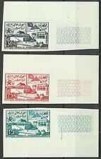 Maroc Morocco Marokko Expo Bruxelles Non Dentele Imperforated Ungezahnt ** 1959