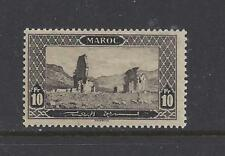 FRENCH MOROCCO - 71 - MH - 1917 - ROMAN RUINS, VOLUBILIS