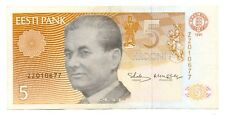 Estonia Estonian 5 krooni 1991 banknote seria ZZ (Replacement Note) VF/XF RARE