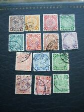 China Imperial 1898-1910 Coiling Dragon & Jumping Carp 14 Different Values Used