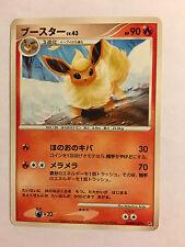 Pokemon Card / Carte PYROLI Rare DPBP#159 DP4