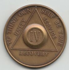 4 - 4 years AA back brass Alcoholics Anonymous medal token chip coin