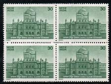 INDIA MNH 1980 Darul-Uloom College Commemoration, Block of 4
