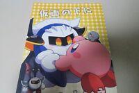 Numathno mori kemono furry A5 30pages Doujinshi Animal Crossing Shizue main