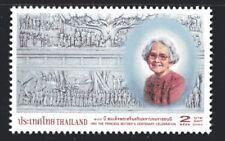 Thailand 2000 2Bt Princess Mother Mint Unhinged