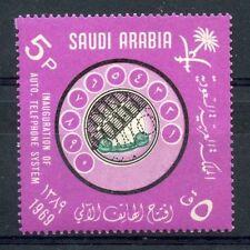 STAMP / TIMBRE ARABIE SAOUDITE - SAUDI ARABIA -  N° 375 ** TELEPHONE