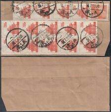 China 1953 - Used stamps on piece of paper. Mi nr.: 207 (x14)+ 65. (Vg) Mv-4380