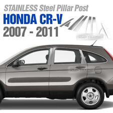 Stainless Steel Pillar Post Trim 8Pcs For HONDA CR-V 2007 - 2011