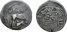 Ancient Silver Coin Greek Empire Coin AR Drachm 3rd Cent. BC