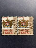 1968 HONG KONG STAMPS,COAT OF ARMS, USED SC#246-#1